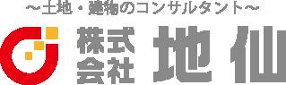 土地・建物コンサルタント 株式会社 地仙
